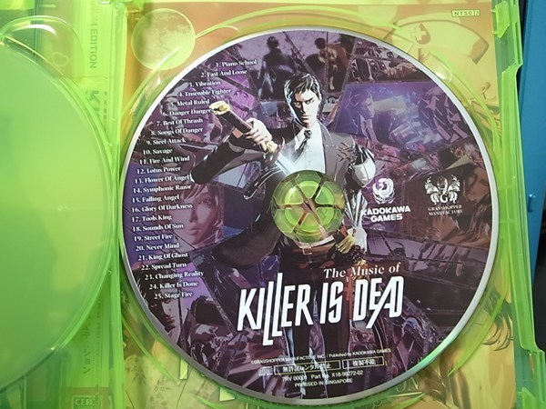 killerisdead-soundtrack