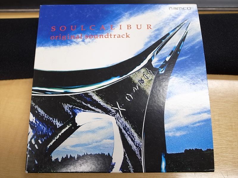 20131107-SoulCalibur-001