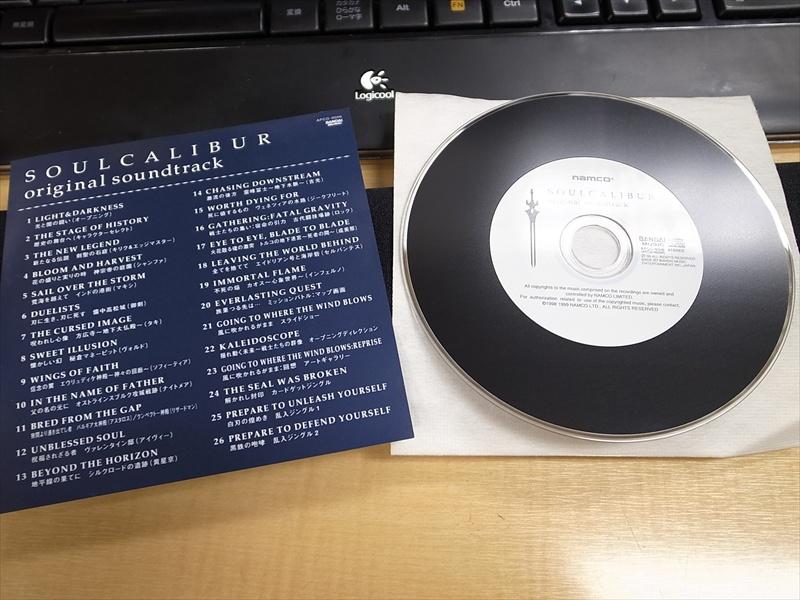 20131107-SoulCalibur-003