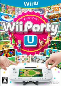 WiiパーティU