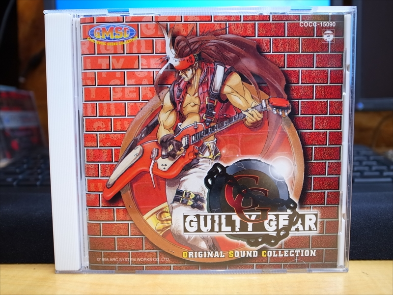 Guilty Gear Original Sound Collection001