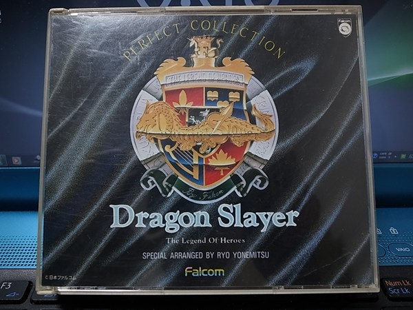 dragonslayer-soundtrack1