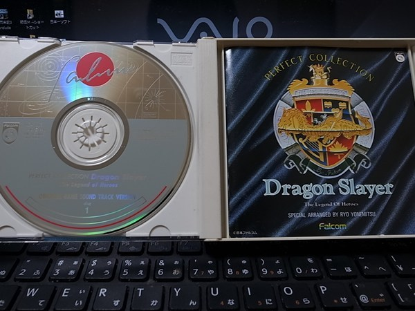 dragonslayer-soundtrack5