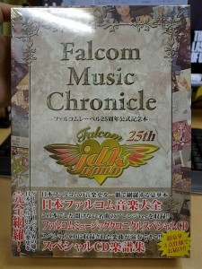 falcommusicchonicle1