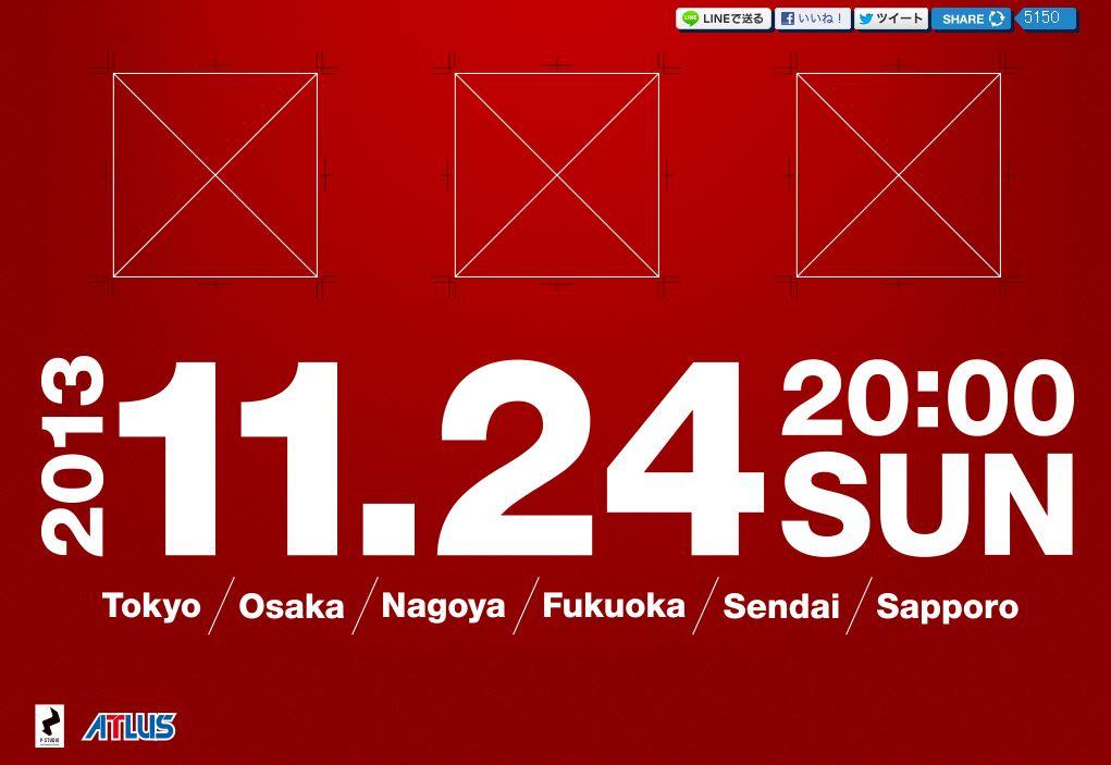 p4-countdown