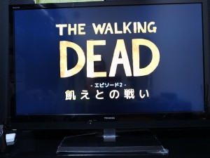 20131208-walkingdead-041