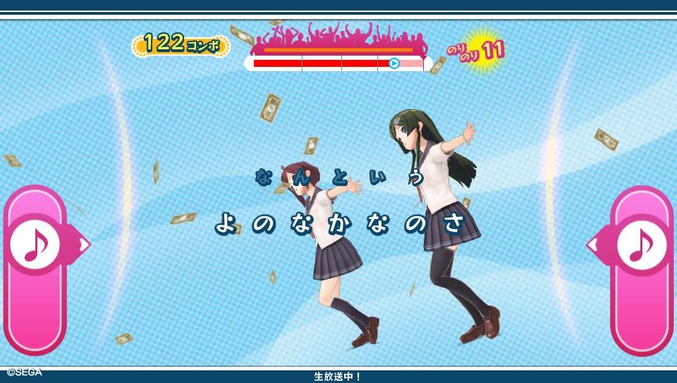 20131220-utagumi575-10