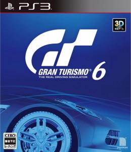 グランツーリスモ6通常版
