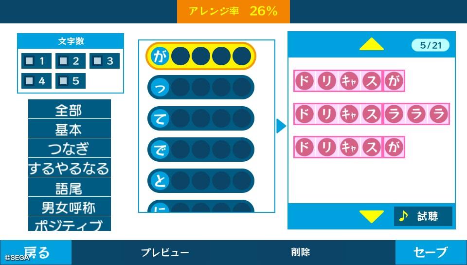 2014-01-25-うた組み575-15