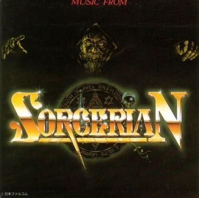 sorcerian1