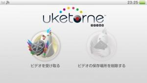 uke-torne3