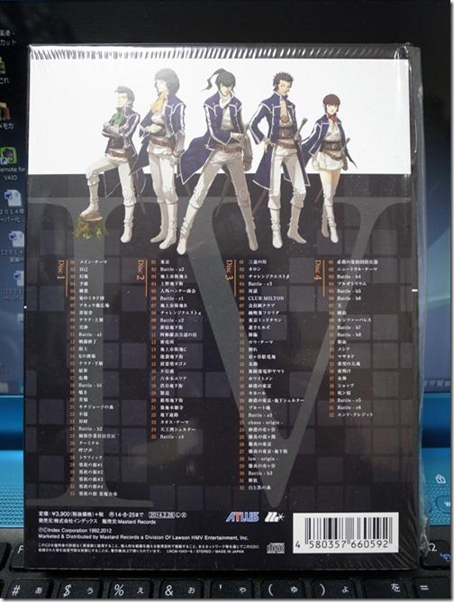 20140313-sin-megami-tensei4001