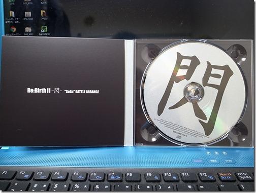 20140314-romancingsaga-rebirth-sen003