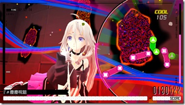 IA/VT ~COLORFUL~ 2