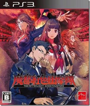 魔都紅色幽撃隊 PS3版