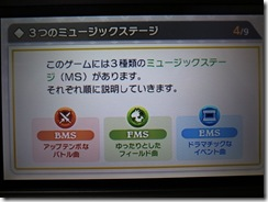 THEATRHYTHM-FFCC-005