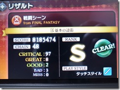 THEATRHYTHM-FFCC-008