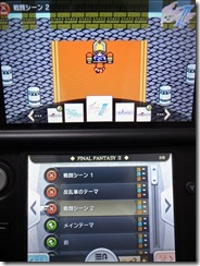 THEATRHYTHM-FFCC-009