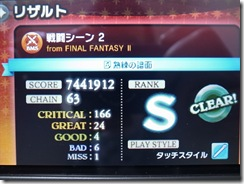 THEATRHYTHM-FFCC-011
