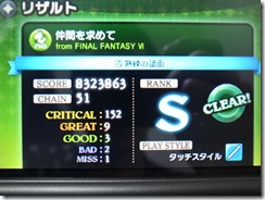 THEATRHYTHM-FFCC-013