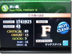 THEATRHYTHM-FFCC-015