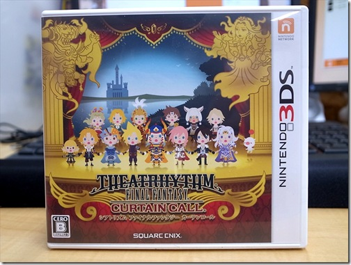 THEATRHYTHM-FFCC-019