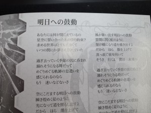 sennokiseki-superarrangeversion-003