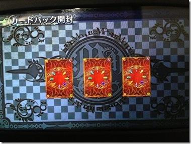 モンスターモンピース (1)