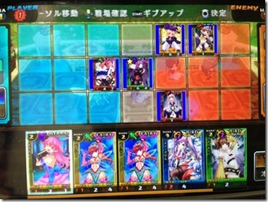 モンスターモンピース (6)