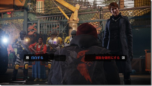 inFAMOUS™ Second Son_20140524231601