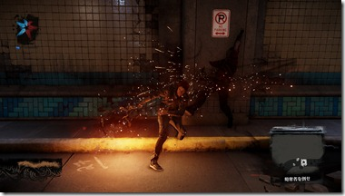 inFAMOUS™ Second Son_20140524233551
