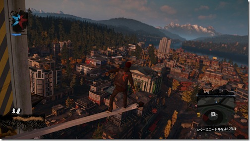 inFAMOUS™ Second Son_20140525003526