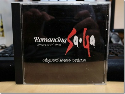 romancingsaga1-soundtrack-003
