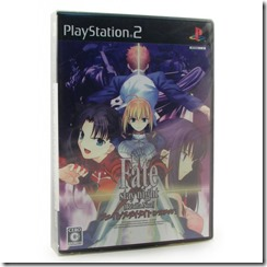 Fate stay night realta nua extra edition