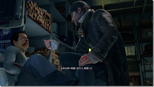 WATCH_DOGS™_20140629054211