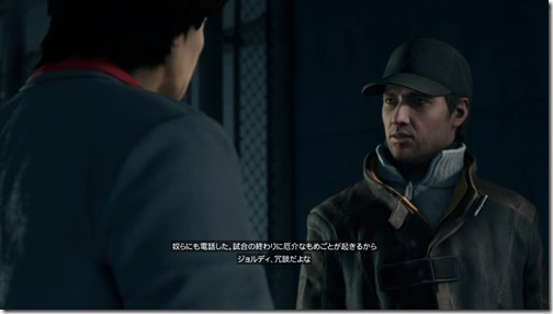 WATCH_DOGS™_20140629054626