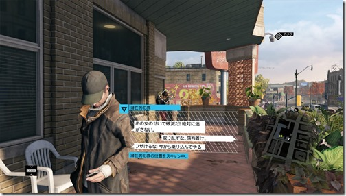 WATCH_DOGS™_20140629061608