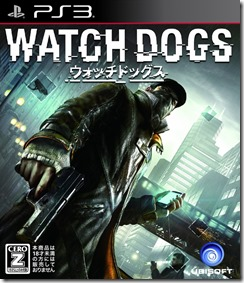 watchdogs-ps3