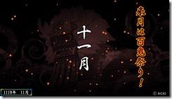 俺屍2_20140718_105149