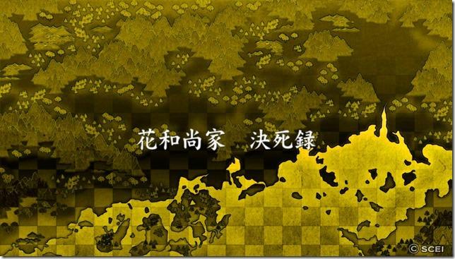 俺屍2_20140724_113444