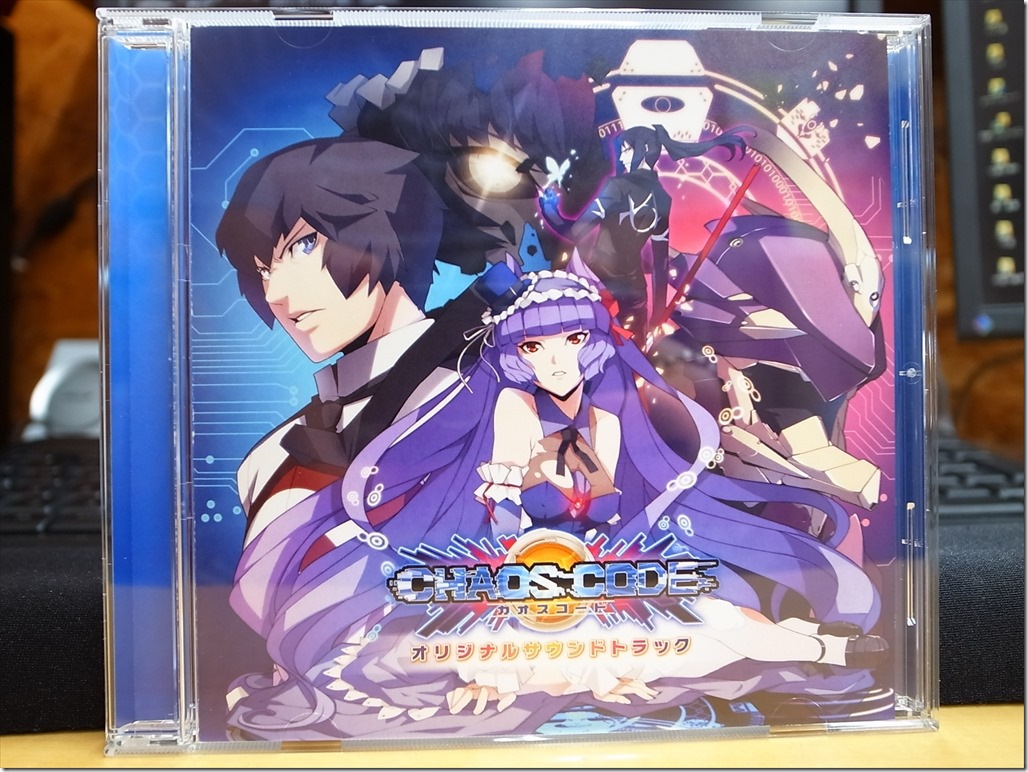 chaoscode-soundtrack-004