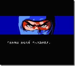 忍者龍剣伝 (2)