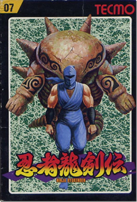 忍者龍剣伝 (4)