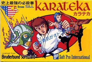 karateka-2