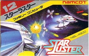 starruster-1