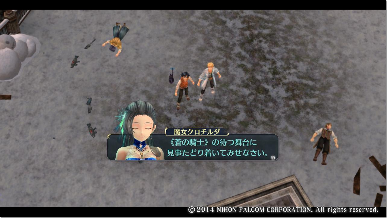 英雄伝説 閃の軌跡Ⅱ_23