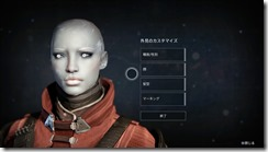 Destiny_20140911234417