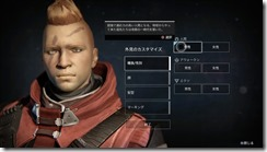 Destiny_20140911234428