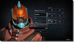Destiny_20140911234434