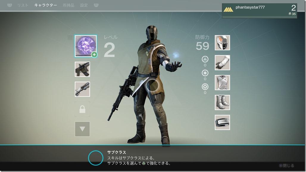 Destiny_20140912001059